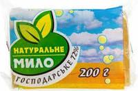 """Мило господарське 200г """"НАТУРАЛЬНЕ"""" в інд упаковці/66"""