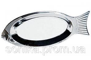 Блюдо для риби (Таця) з нержавіючої сталі Kamille KM-4338
