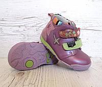 Р.21 распродажа! детские ботинки b&g №123-772