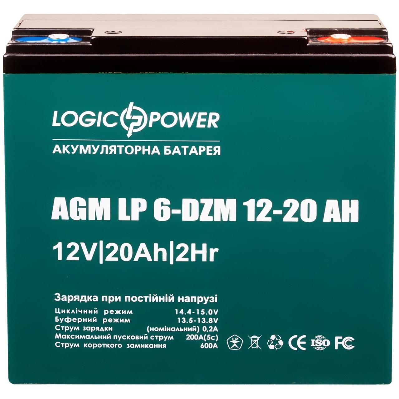 Аккумуляторная батарея LogicPower LP 6-DZM-12-20, AGM свинцово-кислотный, аккумулятор LP5438, акумулятор Лоджик Пауэр лп5438 лп lp 5438