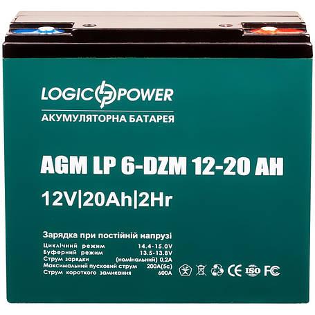 Аккумуляторная батарея LogicPower LP 6-DZM-12-20, AGM свинцово-кислотный, аккумулятор LP5438, акумулятор Лоджик Пауэр лп5438 лп lp 5438, фото 2