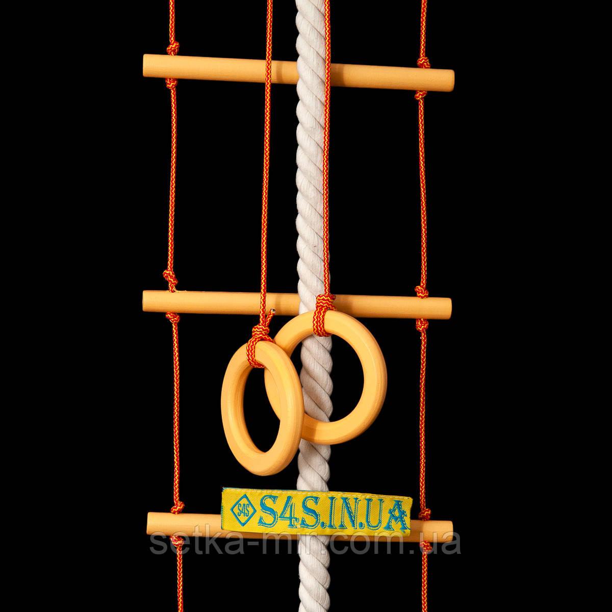 Детский набор для шведской стенки «ЭЛИТ», золото подвесной веревочный