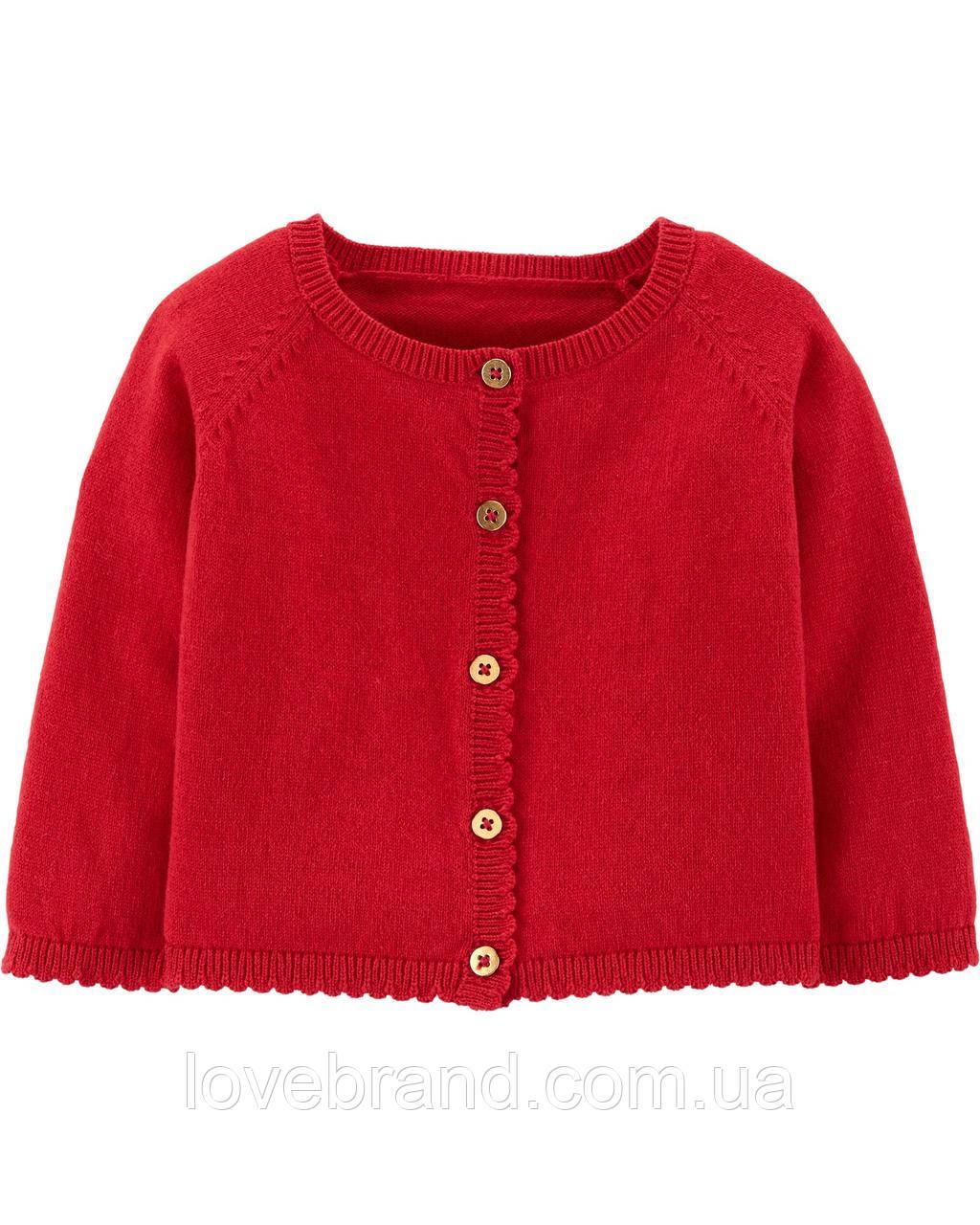 Кофточка болеро на пуговицах для девочки Carter's вязка под платье красная 12 мес/72-78 см