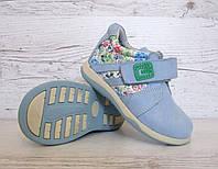 Р.26 распродажа! детские ботинки, витрина, кожа groovy №364-2