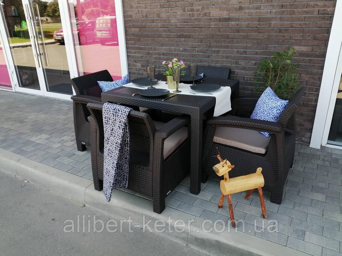 Комплект садових меблів Allibert by Keter Corfu Quattro With Melody Quartet