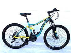 Горный велосипед «Шарк» 26 дюймов. Двухподвесный 2020 год Размер рамы 18, фото 3