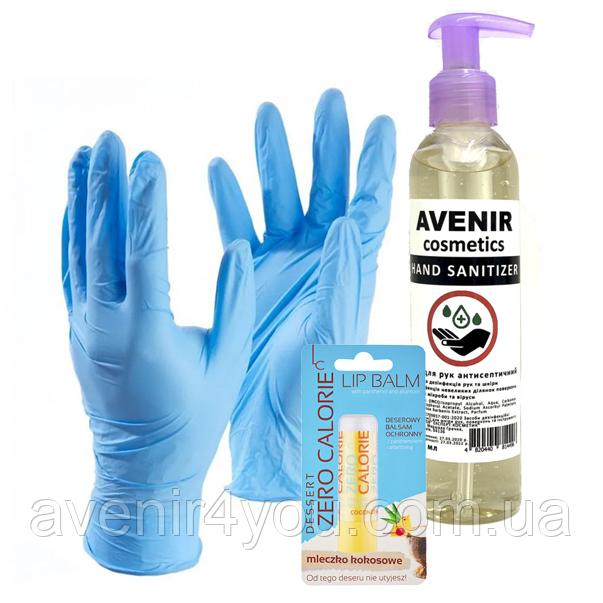 Набір: антисептик, рукавички, гігієнічна помада