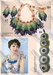 Модний журнал №2, 2010, фото 4
