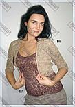 Модний журнал №3, 2010, фото 6