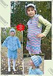 Модний журнал №3, 2010, фото 9