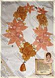 Модний журнал №4, 2010, фото 2