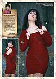 Модний журнал №4, 2010, фото 5