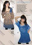 Модний журнал №4, 2010, фото 8