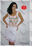 Модний журнал №5, 2010, фото 6