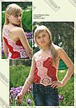 Модний журнал №5, 2010, фото 7