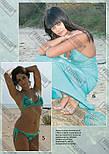 Модний журнал №6, 2010, фото 8