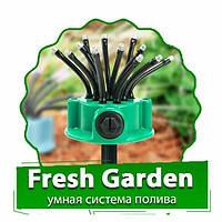 Fresh Garden (Фреш Гарден) - система поливу 12 1, фото 1