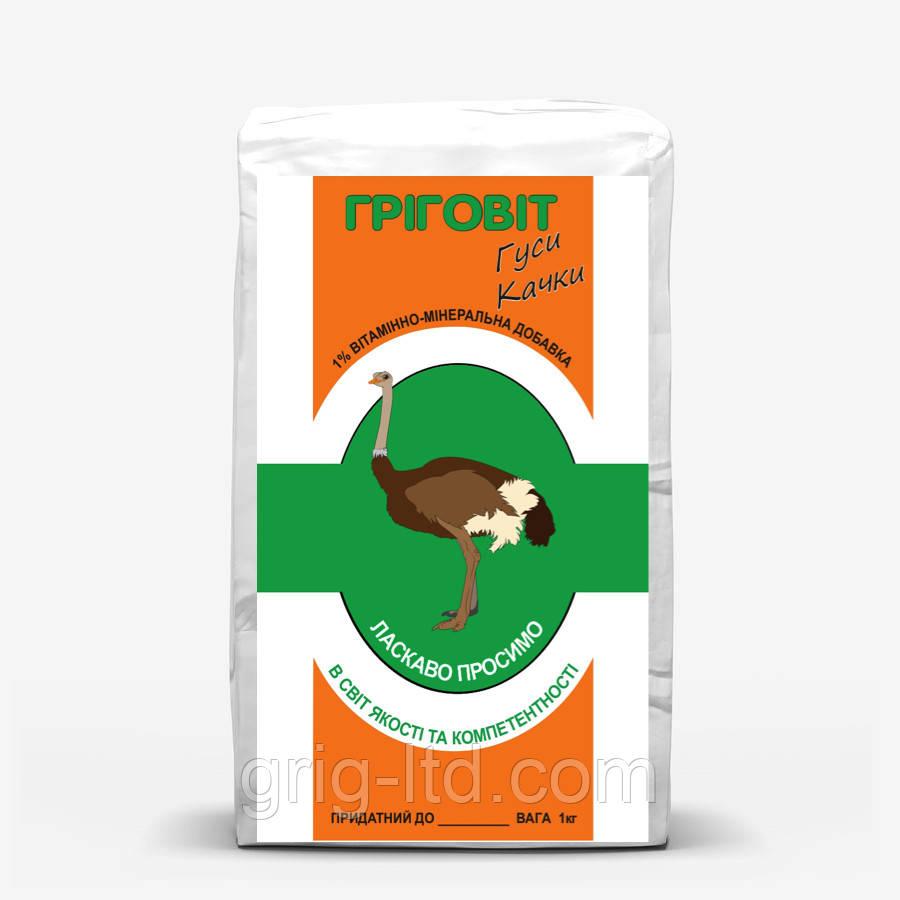 Премикс для молодняка страусов (5-36 нед.) – 1 %
