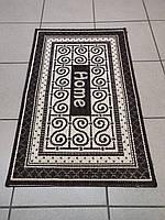 Безворсовою килимок Naturalle 0.50x0.80