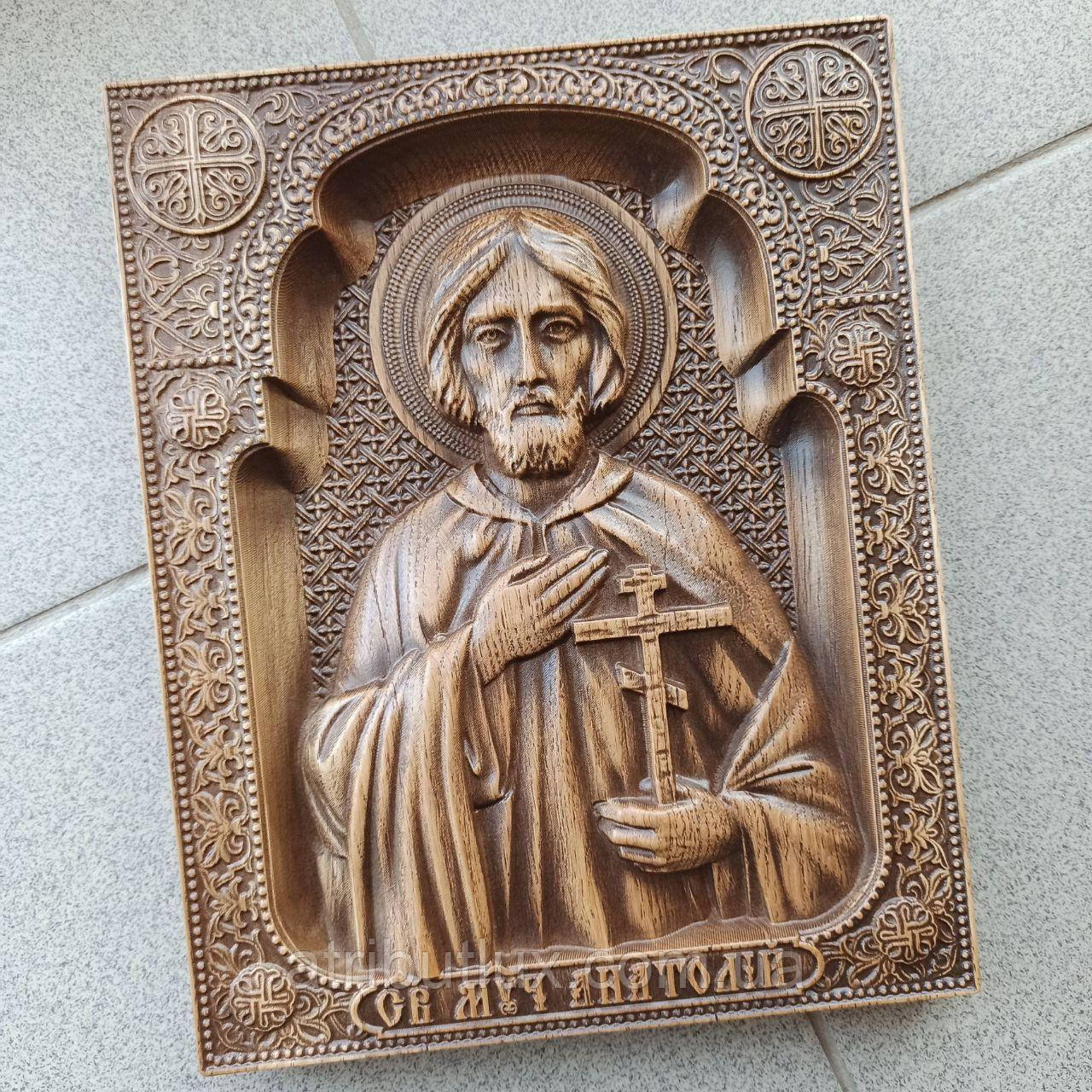 """Ікона, різьблена з дерева. """"Св. Анатолій"""""""