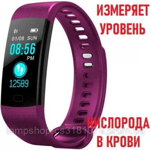 UWatch Смарт часы Smart Pressure Purple