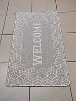 Безворсовий килимок Naturalle 0.50x0.80