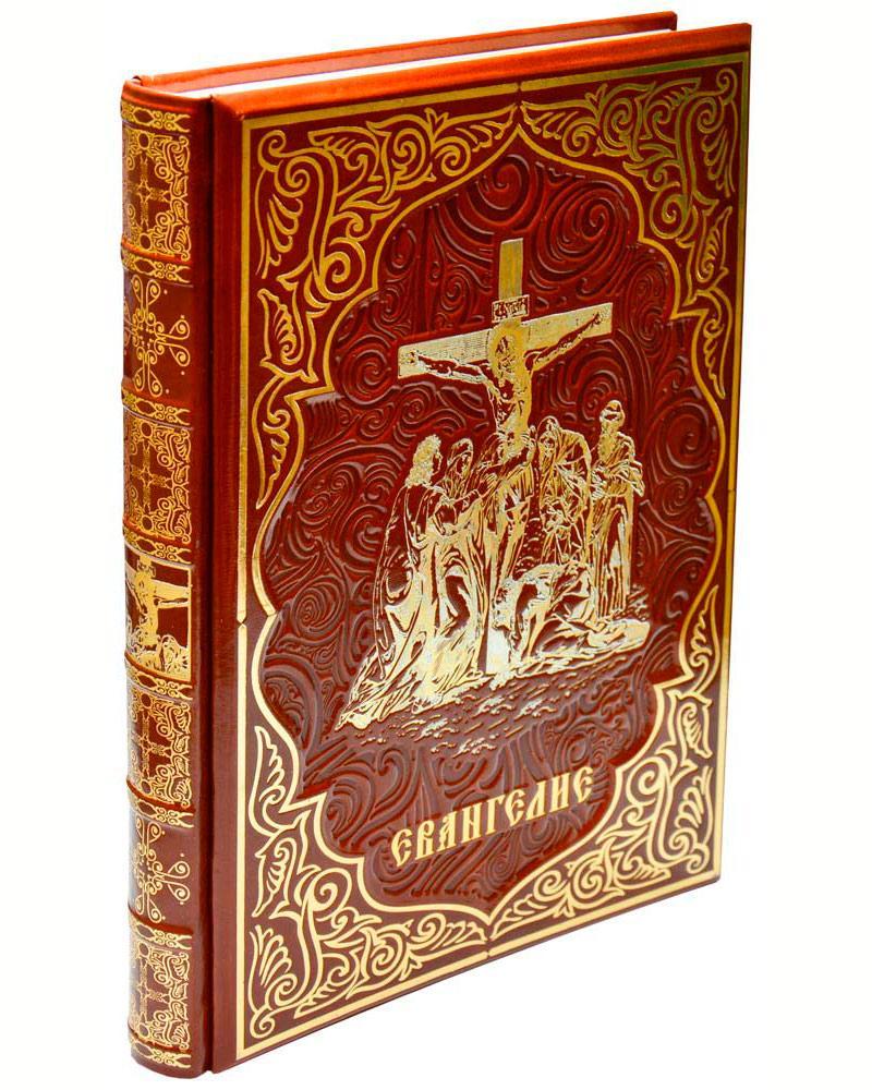 Евангелие иллюстрированное в кожаном переплете и подарочном футляре