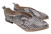 Туфли женские Aquamarin натуральная кожа, цвет серебро+черный, размер 36-40 Турция