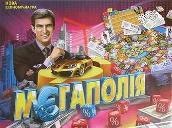 Економічні ігри