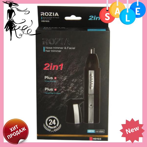 Триммер гигиенический Rozia HD 103 2в1   бритва для носа ушей бровей и для подравнивания бороды