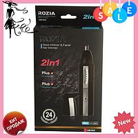 Триммер гигиенический Rozia HD 103 2в1   бритва для носа ушей бровей и для подравнивания бороды, фото 1