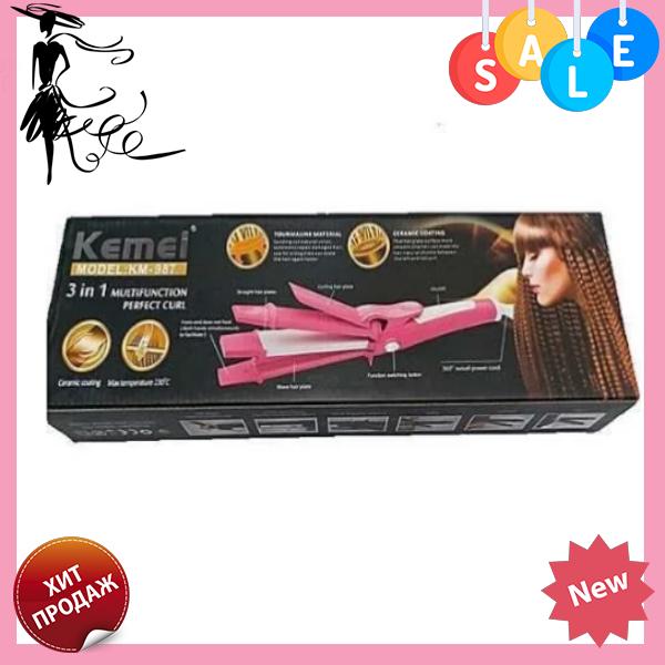 Плойка-утюжок Kemei GB-KM 987 3в1 | Утюжок выпрямитель для волос