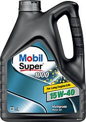 Масло моторное Mobil Super 1000 15W-40 4л.