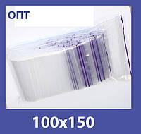 Зип пакеты 100x150