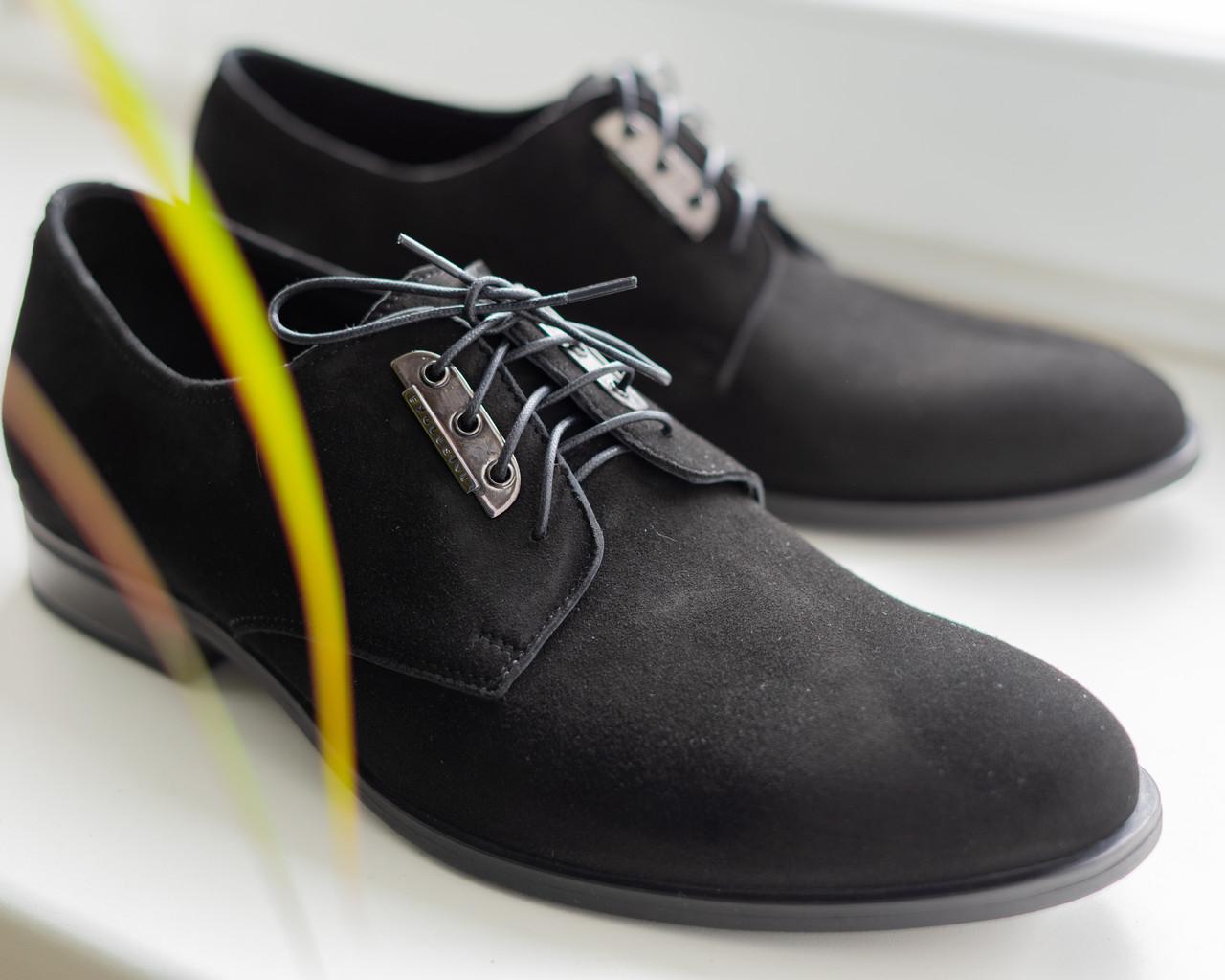 Вау! Замшеві туфлі - це стильно та якісно!