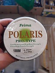 Рибальська волосінь 1000 метрів Polaris Fluo 0.30 mm оригінал