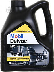 Масло моторное Mobil Delvac MX 15W-40 CI-4/SL 20л.