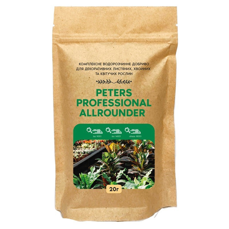 Peters Professional Allrounder 20гр
