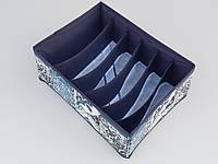 Размер 32×24×12 см, на 6 секций. Органайзер для хранения нижнего белья и мелких предметов одежды.