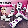 Женский эпилятор многофункциональный Kemei TMQ-KM 3066-X | электробритва пемза
