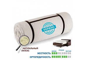 Тонкий матрас Matro-Roll Ultra Flex 90x190 см (8136), фото 2
