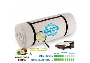 Тонкий матрас Matro-Roll Memotex Kokos 95x190 см (7851), фото 2