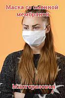 Белая защитная маска для лица с сменной мембраной