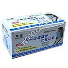 Маска защитная трехслойная для лица (заводская - пайка, фиксатор для носа), фото 6