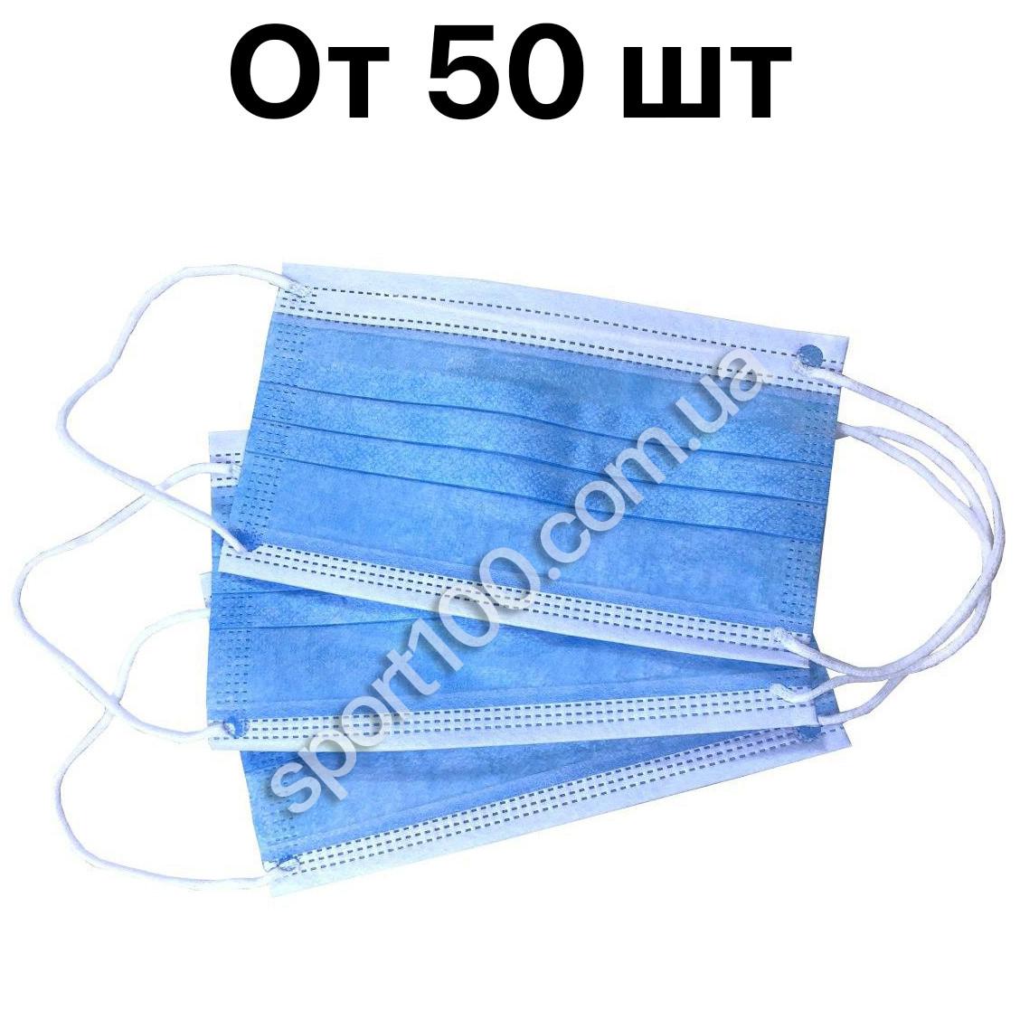 Маска защитная трехслойная для лица (заводская - пайка, фиксатор для носа)