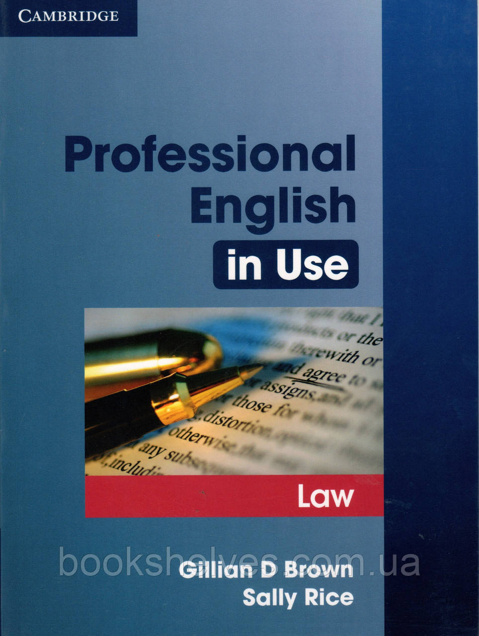 Учебник Professional English in Use Law + key