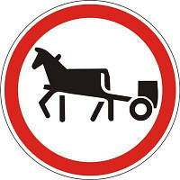 Дорожный знак 3.11 - Движение гужевых телег запрещено. Запрещающие знаки. ДСТУ