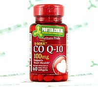 Коензим Q10 Puritans Pride CO Q-10 100 мг 60 капс, фото 1