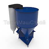 Смеситель корма, кормосмеситель (кормозмішувач) «КС - 1500», фото 4