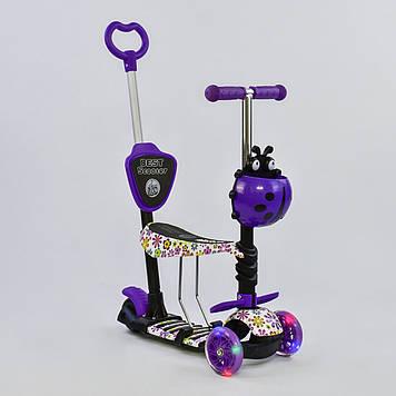 Фиолетовый самокат кикборд для ребенка от 1 года Детский самокат с родительской ручкой Первый самокат